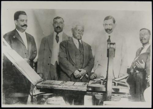 Imagen de Prensa en la que se imprimieron los primeros ejemplares del Plan de Guadalupe, en la hacienda del mismo nombre (atribuido)
