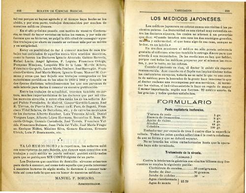 Imagen de Formulario (propio), Tratamiento de la viruela (Legrand) (alternativo), Boletín de Ciencias Médicas (alternativo)