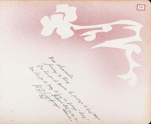 Imagen de Lámina de C. D. Cienfuegos; para Francisco I. Madero (atribuido)