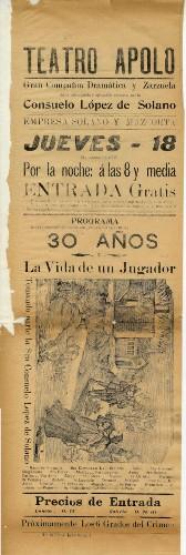 Imagen de El Teatro Apolo presenta: La vida de un jugador