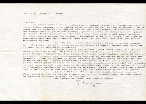 Imagen de Carta de Benjamín Wong de Beijing (China) a su hermana Dalia Wong en San Luis Potosí (México) (atribuido)